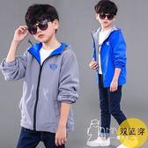 外套  童裝秋冬裝男童外套兒童搖粒絨兩面穿韓版防水沖鋒衣秋裝防風衣潮