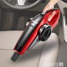 吸塵器 德國無線車載吸塵器12V汽車用強力充電家用小型便攜手持式大功率 MKS生活主義