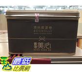 [COSCO代購] C20185 MEI XIN EGG-ROLL 美心雞蛋卷禮盒 448公克/32支