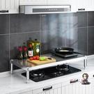電磁爐架 304不銹鋼單層電磁爐微波爐置物架廚房台面收納架灶台一層烤箱2兩T