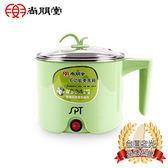 尚朋堂 防燙不鏽鋼多功能美食鍋SSP-1588