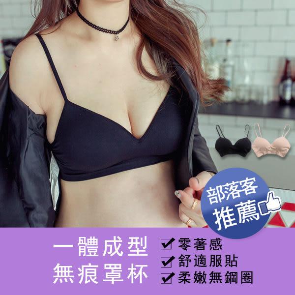哈韓孕媽咪孕婦裝*【HD595】孕婦寫真.細肩帶無鋼圈罩杯式素雅內衣