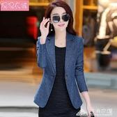 女士小西服長袖休閒ol氣質韓版小西裝外套短款潮 三角衣櫃