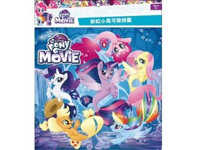 彩虹小馬 可愛拼圖 (C) MP007C 根華 (購潮8) My Little Pony 獨角獸