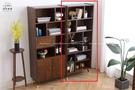【新竹清祥傢俱】NSF-55SF01-現代北歐全實木置物櫃 書櫃 (無門款) 全實木 日系 書房