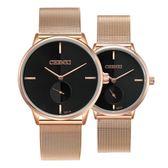 新款手錶玫瑰金網帶錶情侶錶超薄男女士石英錶《印象精品》p97