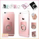 韓國 3M 玫瑰金 背貼 防摔 防滑 手機指環扣 平板支架 玫瑰金