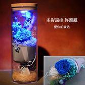 永生花發光玻璃罩玫瑰花束畢業實用創意禮品情人節生日禮物送女友   LannaS