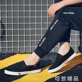 懶人鞋秋季百搭帆布鞋子男生防滑套腳鞋韓版白色豆豆懶人鞋老北京布鞋潮 雙十二全館免運