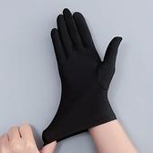 夏季手套薄款防曬冰絲春秋天開車黑白珠寶彈力男女式工作禮儀手套