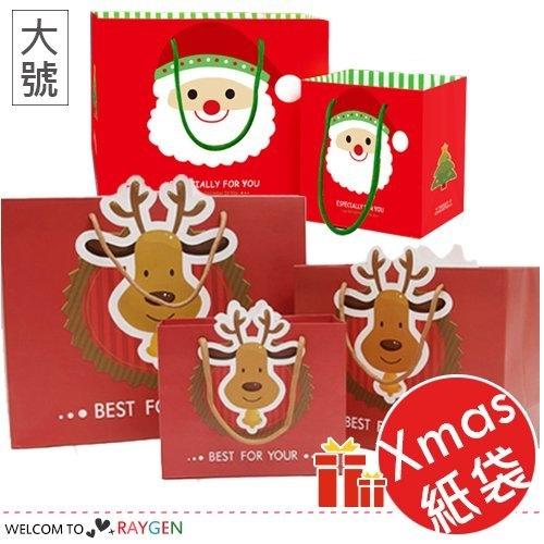紅底聖誕老人麋鹿包裝禮品袋 紙袋 大號