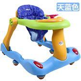 防側翻嬰兒童學步車6/7-18個月寶寶多功能U型助步車帶音樂可折疊HS【黑色地帶】