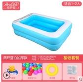 倍護嬰兒童游泳池充氣家庭嬰兒成人家用海洋球池加厚超大號戲水池ATF 伊衫風尚