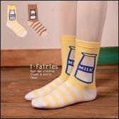 現貨+快速★混棉 牛奶瓶襪子 日系 復古 女襪★ifairies【28191】