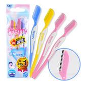 日本 KAI 貝印 Pretty修眉刀 3入 ◆86小舖 ◆