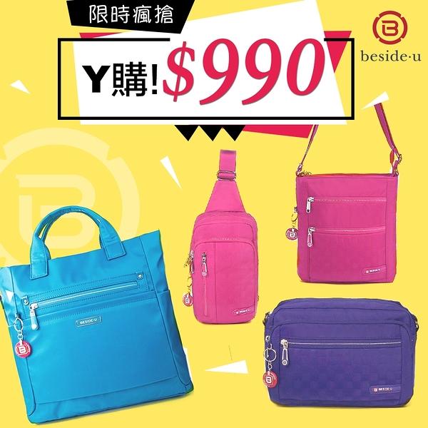 [Yahoo獨家] RYCA X beside u 直營 均一價$990