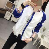 棒球服 少女春秋季短款外套正韓學院風薄款衛衣棒球服初中學生潮