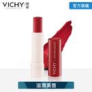 VICHY薇姿 純萃花蜜超保濕護唇膏 嫩紅玫瑰4.5g(新品上市)