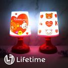 ﹝拉拉熊LED情境檯燈﹞正版 情境夜燈 桌上型 小夜燈 懶懶熊 小雞〖LifeTime一生流行館〗