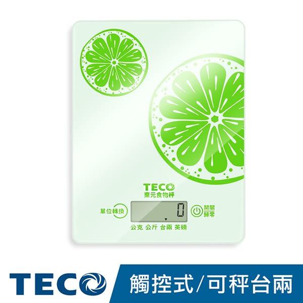免運費★TECO 東元食物秤 XYFWT880 (台兩 觸控 玻璃 料理秤 電子秤)