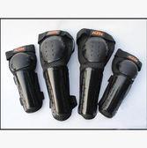 機動車越野KTM護具機動車護膝護肘騎行四件套賽車護甲防摔護具·樂享生活館