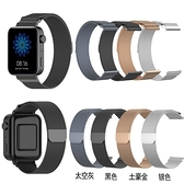 小米watch手表表帶miui for watch 金屬磁吸米蘭尼斯運動表帶潮牌配件硅膠智能電話表帶個性 宜品