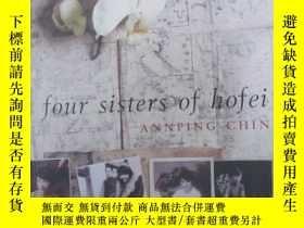 二手書博民逛書店four罕見sisters of hofei(合肥四姊妹)。。。Y8480 ANNPING CHIN BLOO