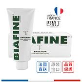 BIAFINE 神奇乳霜 186g(大) 【巴黎丁】
