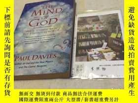 二手書博民逛書店英文原版罕見the mind of god : the scie