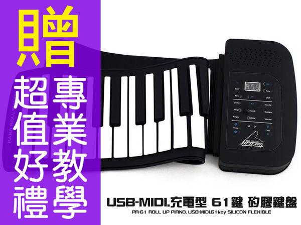 小叮噹的店- 電子琴 手捲鋼琴 標準61鍵(買1送16) PA61 充電式