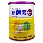 補體素 鉻100 均衡營粉粉狀配方 780G/瓶◆德瑞健康家◆