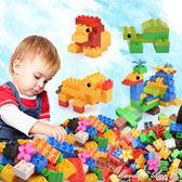 兒童大顆粒積木拼拼插玩具塑膠男孩子女孩寶寶益智1-2-3-6周歲 YXS 瑪麗蓮安