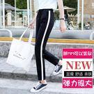 新品-運動褲潮褲子女顯瘦寬鬆直筒夏薄款蘿卜大碼胖mm九分休閒運動褲200斤 潮人女鞋