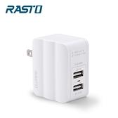 RASTO RB2 雙孔3.4A USB 快速充電器-白