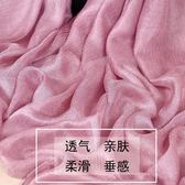 圍巾百純色披肩兩用薄款絲巾