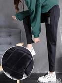 休閒褲加絨運動褲女秋冬季新款哈倫褲寬鬆束腳加厚外穿休閒女褲子 coco衣巷