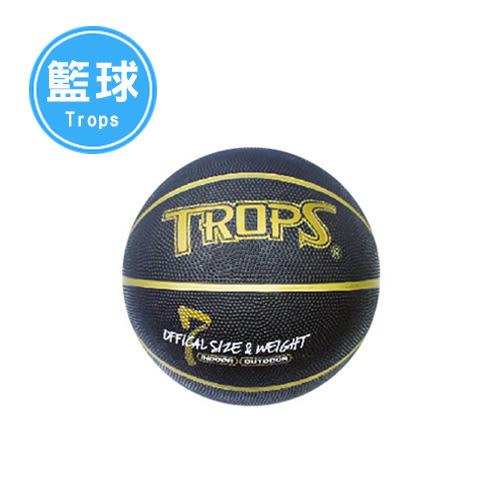 黑色金溝刻字籃球