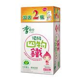 李時珍四物鐵飲品6入【康是美】
