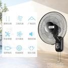 紅雙喜壁扇掛壁靜音遙控電風扇家用壁掛式牆壁強力工業搖頭電扇大 ATF 電壓:220v