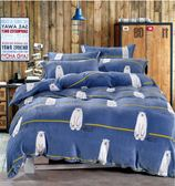 ☆冬天必備☆ 優質100%法蘭絨 【大白熊】單人3件式兩用被毯床包組