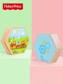 費雪兒童乳芽盒乳芽紀念盒男孩女孩芽齒收藏盒寶寶掉芽換芽紀念盒 格蘭小鋪