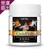 OTTO奧圖 金魚顆粒飼料 200g X 1入【免運直出】