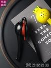 手動榨汁器 創意手動擠壓檸檬榨汁器水果柳丁擠壓器寶寶輔食鮮果壓榨汁機【快速出貨】