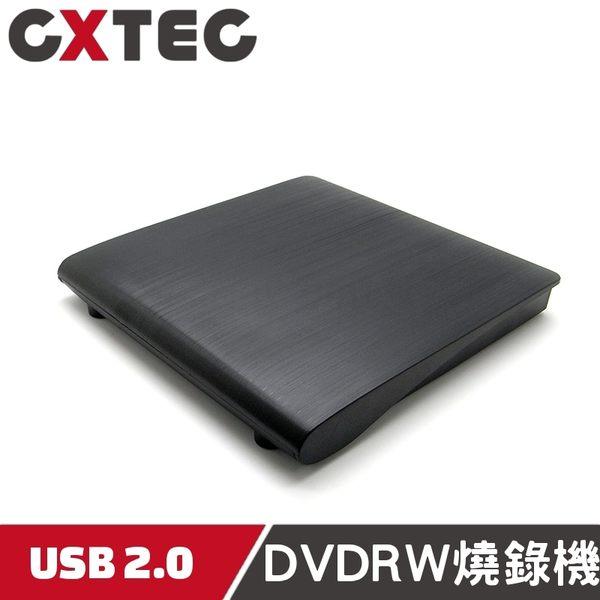 Slim External USB DVD-RW Drive 一體式黑色髮絲紋外接式光碟機燒錄機【UOD-RW2】