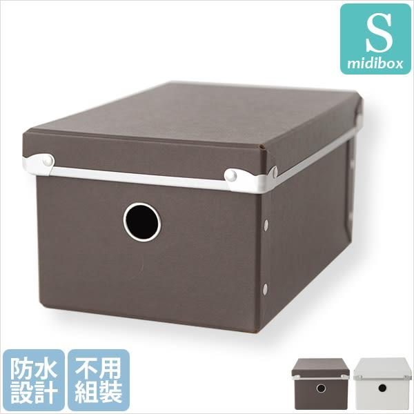 疊收納 收納盒 抽屜收納盒【I0138】附蓋硬式紙整理收納盒S(咖啡) MIT台灣製 完美主義