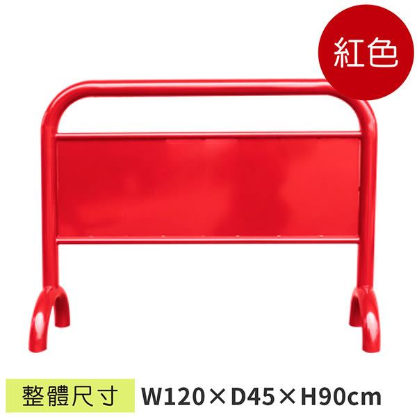 紅色烤漆拒馬WTS-209(RD)☆不鏽鋼禁止停車/三角立牌/警告牌/警示架☆
