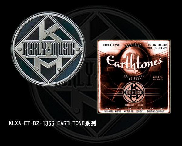 【小麥老師樂器館】Kerly Strings 吉他弦 Earthtones系列 KQXA-ET-BZ-1356