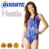 OLYMATE Hestia 專業連身女性泳裝