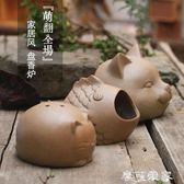 蚊香貓檀香爐家用特大號仿古陶瓷盤香爐 臥室創意日式焚香熏香爐 摩可美家