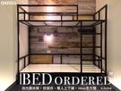床架設計 3尺單人床 全方管38mm極粗 消光黑【空間特工】床架組_寢具_可訂製_床台O3A618